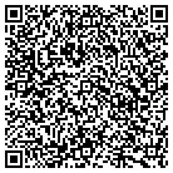 QR-код с контактной информацией организации Искул, ООО