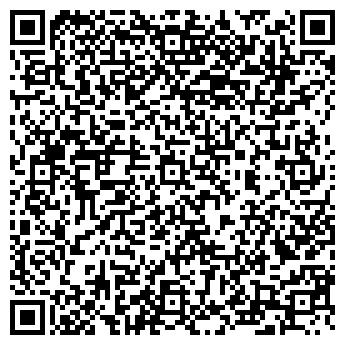 QR-код с контактной информацией организации Интегра плюс, ТОО