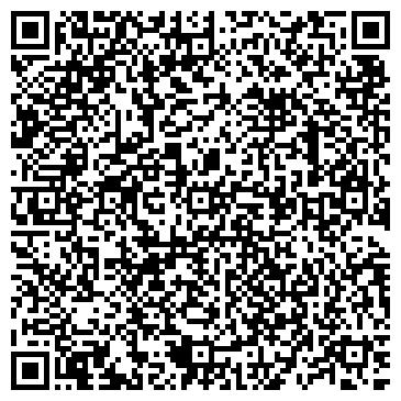 QR-код с контактной информацией организации ВК Шамм, ТОО
