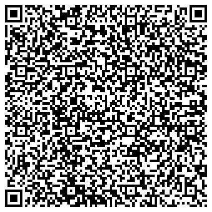 QR-код с контактной информацией организации Жайық Строй Люкс, ТОО