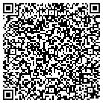 QR-код с контактной информацией организации ДАСТАН СИНЕМА КИНОТЕАТР