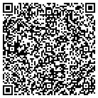 QR-код с контактной информацией организации КАМЫШИНСКОЕ МАСЛО ТД, ЗАО