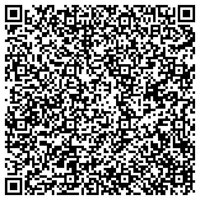QR-код с контактной информацией организации Building & Company (Бьюлдинг Компани), строительная компания, ТОО