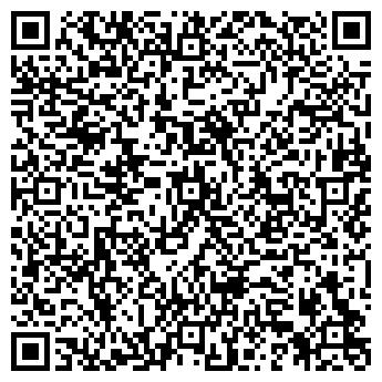 QR-код с контактной информацией организации Нур Астана Курылыс, ТОО