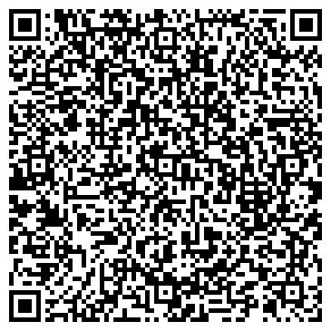 QR-код с контактной информацией организации Strahl (Штрал), ТОО