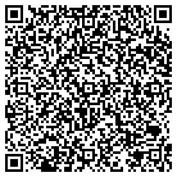 QR-код с контактной информацией организации Витрем, Компания