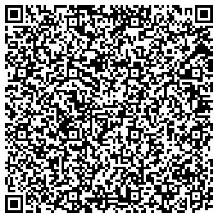 """QR-код с контактной информацией организации ФГУП """"Медведицкий экспериментальный рыборазводный завод"""""""