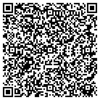 QR-код с контактной информацией организации Велесмах, ОДО