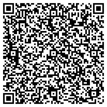 QR-код с контактной информацией организации Вефа строй, ТОО