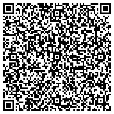 QR-код с контактной информацией организации Компания Самал ХХI, ТОО