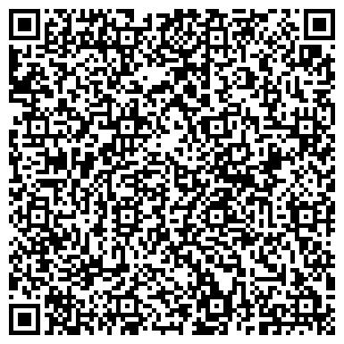QR-код с контактной информацией организации Трансремстрой, ТОО