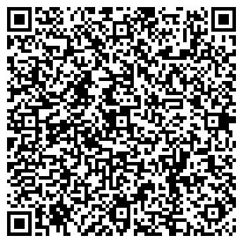 QR-код с контактной информацией организации Меркур-Таун ТОО