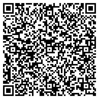 QR-код с контактной информацией организации ОВОЩЕВОД СПК