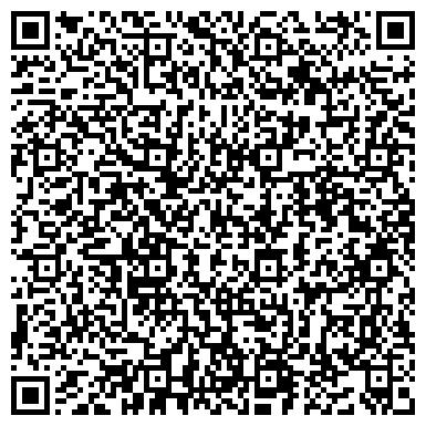 QR-код с контактной информацией организации Уральскснабсервис, ТОО