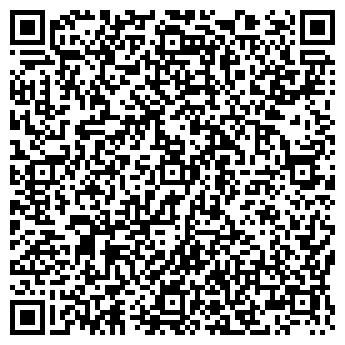 QR-код с контактной информацией организации Казевролюкс, ТОО