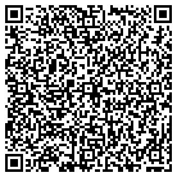 QR-код с контактной информацией организации HansGrup GmbH (ХансГруп), ТОО