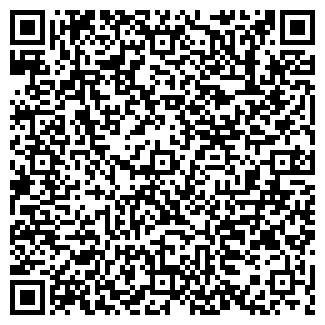 QR-код с контактной информацией организации Мегакомп, УП