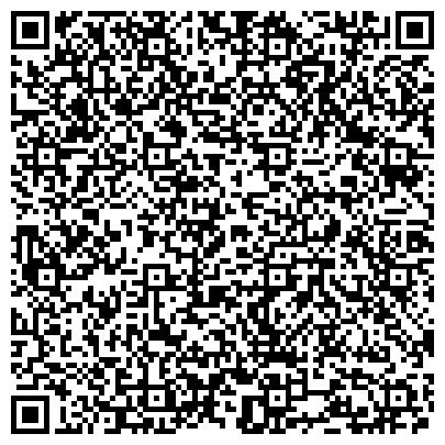 QR-код с контактной информацией организации FASAD company (Фасад компани), ТОО