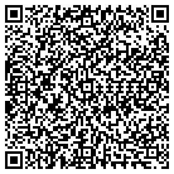 QR-код с контактной информацией организации Макон Альп, ТОО