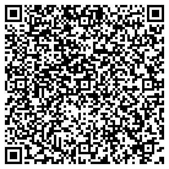 QR-код с контактной информацией организации Авангард Проект, ТОО
