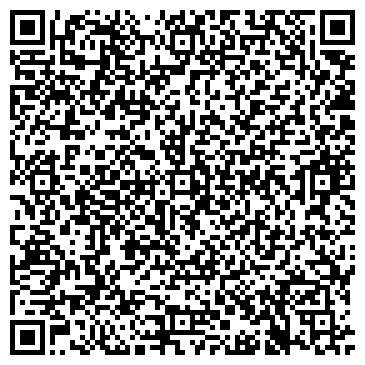 QR-код с контактной информацией организации Вертикаль, ОАО