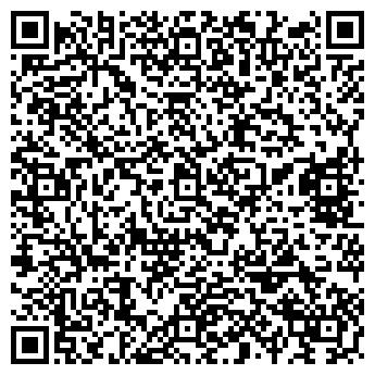 QR-код с контактной информацией организации Ильто, Компания