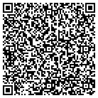 QR-код с контактной информацией организации Жан-Ай, ТОО