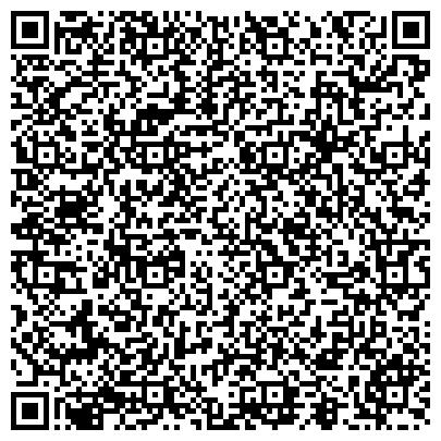 QR-код с контактной информацией организации Каз Коммерц Инжиниринг, жилищно-строительная компания, ТОО