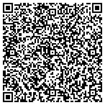 QR-код с контактной информацией организации Имартекс, ТОО