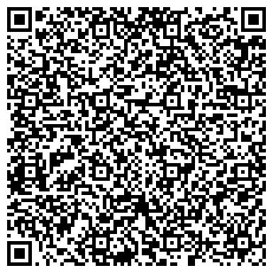 QR-код с контактной информацией организации Тілек-2030 (Тилек-2030), ТОО