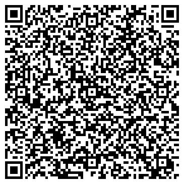 QR-код с контактной информацией организации Kentex (Кентекс), ТОО