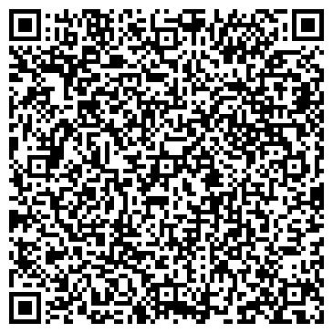 QR-код с контактной информацией организации Н-Таир, ТОО
