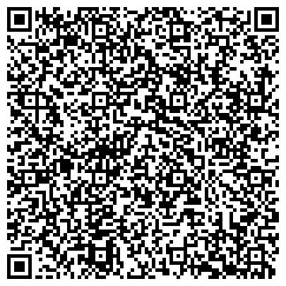 QR-код с контактной информацией организации Предприятие капитального строительства акимата г. Алматы, ТОО