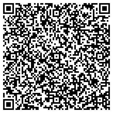 QR-код с контактной информацией организации Aris DeLuxe (Арис Делюкс), ТОО