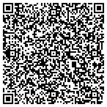 QR-код с контактной информацией организации Азия-век, ТОО