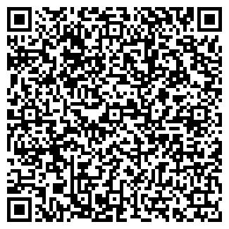 QR-код с контактной информацией организации СК Кесертке,ТОО