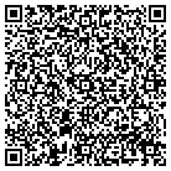 QR-код с контактной информацией организации KMK (КМК), ТОО
