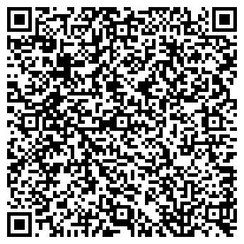 QR-код с контактной информацией организации Ермаржан, ТОО