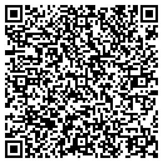 QR-код с контактной информацией организации РЕК (REC), ТОО