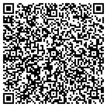 QR-код с контактной информацией организации Профитол, ТОО