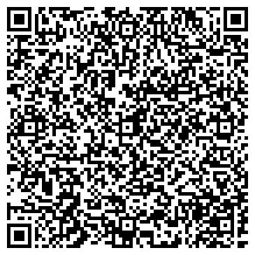 QR-код с контактной информацией организации Эксклюзив Ремстрой, ТОО