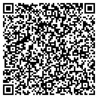 QR-код с контактной информацией организации М-Компкект,ТОО
