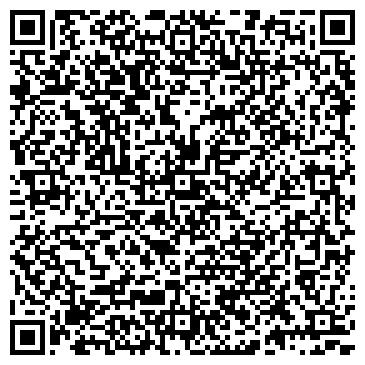 QR-код с контактной информацией организации Aman Sheber (Аман Шебер), ТОО