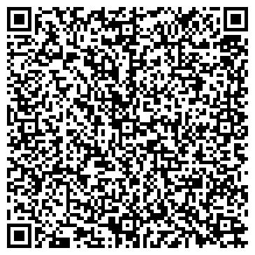 QR-код с контактной информацией организации Baz Estate (Баз Эстате), ТОО
