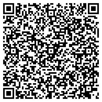 QR-код с контактной информацией организации ХЛЕБУШКО