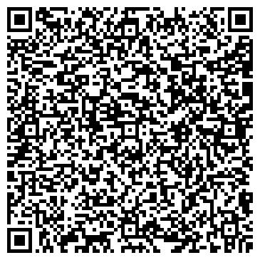 QR-код с контактной информацией организации Ап-Импэкс, ТОО