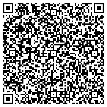 QR-код с контактной информацией организации Фрэнда, ТОО