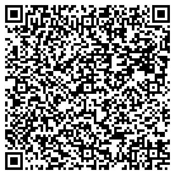 QR-код с контактной информацией организации Ардаса, ООО