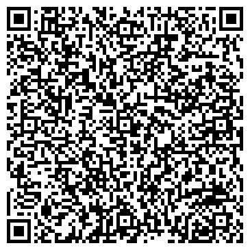 QR-код с контактной информацией организации А и ST-19 (строительная компания), ТОО