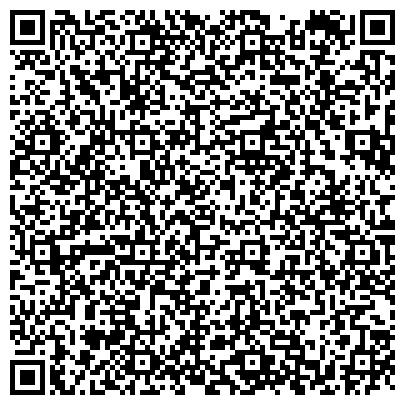 QR-код с контактной информацией организации Качество-Стройремонт, ТОО